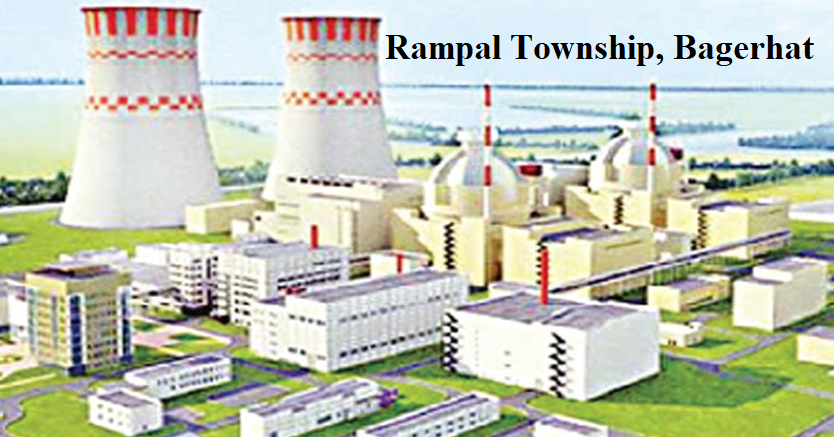 Rampal Township-Bagerhat.png